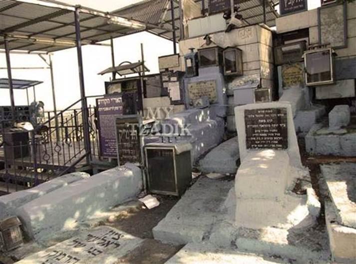 הארי הקדוש- מקבץ קברים 2