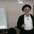 הרב רוזנברג - רב המקוואות בשיעור בכולל