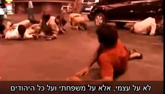 אני בלחץ על כל היהודים