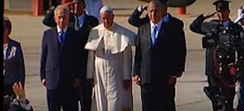 אפיפיור עם ביבי ועם  פרס