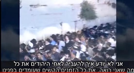 מסר ליהודים על תקופה קשה