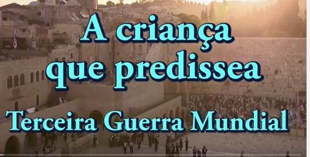 תרגום פורטוגזיתpng