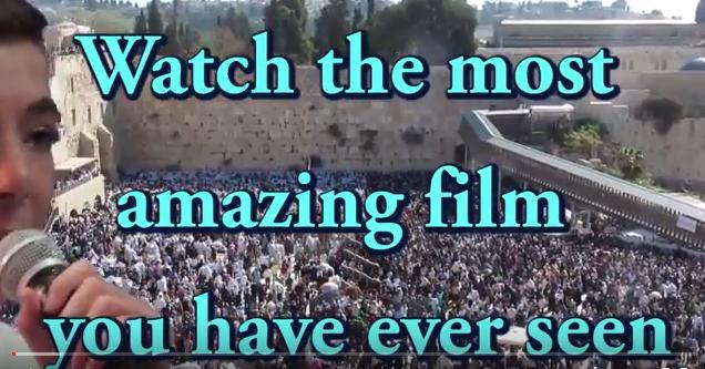 AMAZING FILM