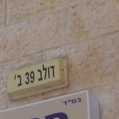 47a6139c-edb7-46dc-9e93-adc40dbe75a9
