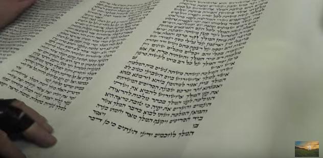 """מגילת אסתר- האדמור מהאלמין- מפעל הזוהר העולמי, בית שמש-  תשע""""ו"""