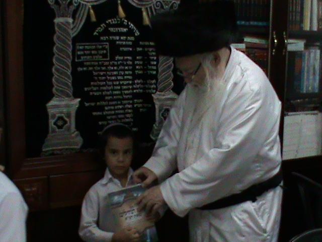 האדמור מהאלמין רבי שלום יהודה גרוס אבות ובנים שבת הגדול (12)