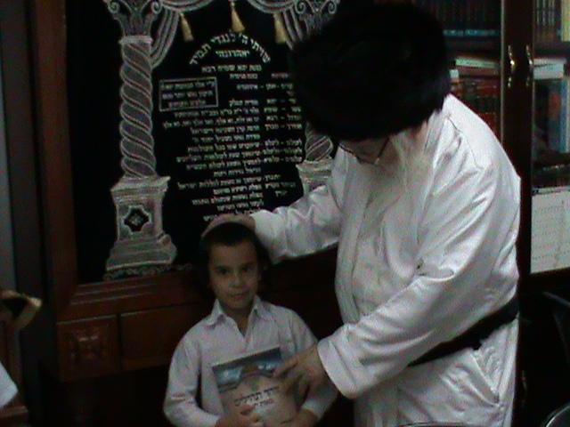 האדמור מהאלמין רבי שלום יהודה גרוס אבות ובנים שבת הגדול (13)