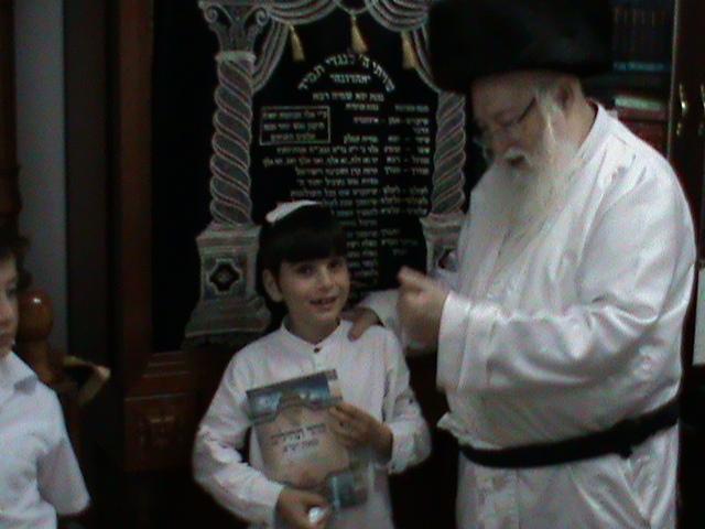האדמור מהאלמין רבי שלום יהודה גרוס אבות ובנים שבת הגדול (14)