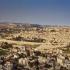 ירושלים- סביבה- כי להשם המלוכה