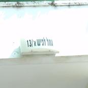 c628d2f5-8422-4979-bdb2-a70d6dca8b7f