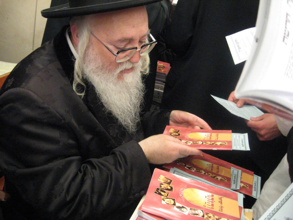 האדמו''ר מהאלמין שליט''א בחלוקה האדירה של ספרי זוהר בחינם ולימוד תיקוני הזוהר במירון (1)