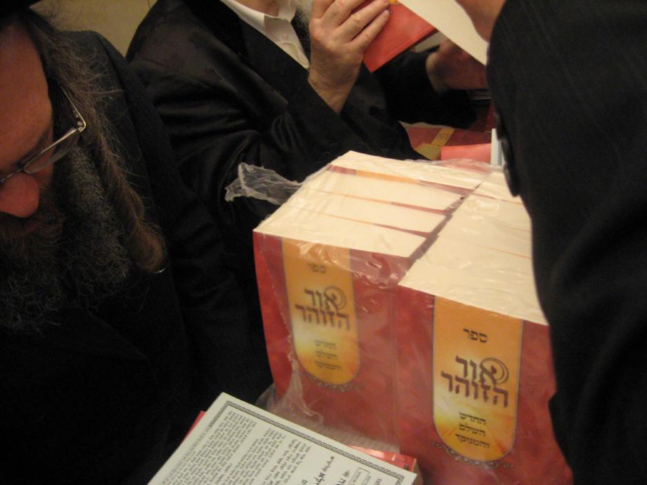 האדמו''ר מהאלמין שליט''א בחלוקה האדירה של ספרי זוהר בחינם ולימוד תיקוני הזוהר במירון (41)