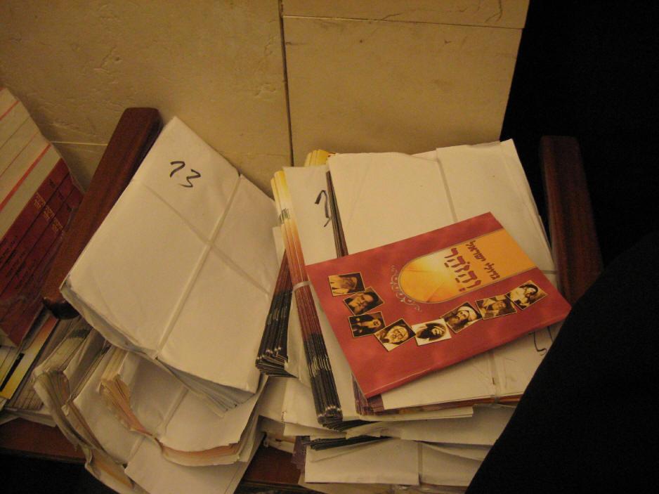 האדמו''ר מהאלמין שליט''א בחלוקה האדירה של ספרי זוהר בחינם ולימוד תיקוני הזוהר במירון (65)