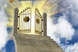 גן עדן- מפעל הזוהר העולמי- שער בשמים לגן עדן