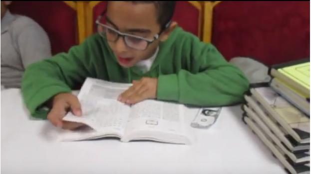 ילדי זוהר אלעד 5- ילד לומד