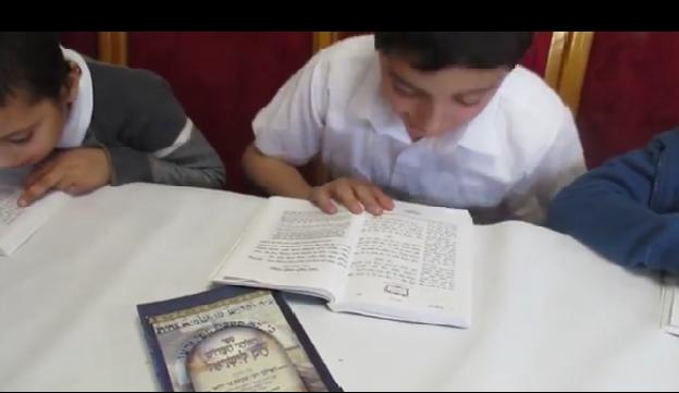 ילדי זוהר אלעד 6- עם ספר זוהר חוק לישראל