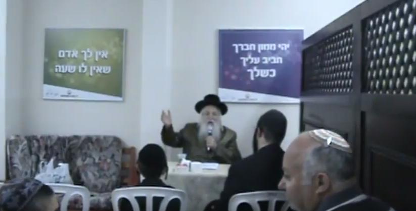 הרב גרוס- האדמור מהאלמין- דורש- ערב רב