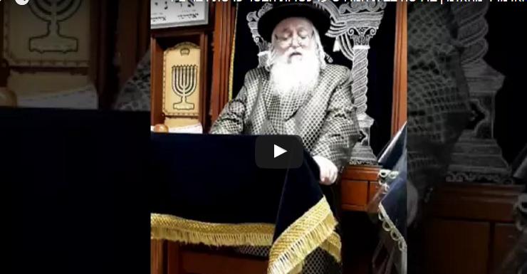 דרשה- הרב גרוס שליטא- האדמור מהאלמין