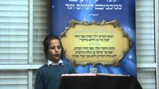 ילד שמעון לומד זוהר- בית שמש- מפעל הזוהר העולמי