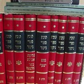 ספרי ניקור ושחיטה- שהוציא האדמור מהאלמין