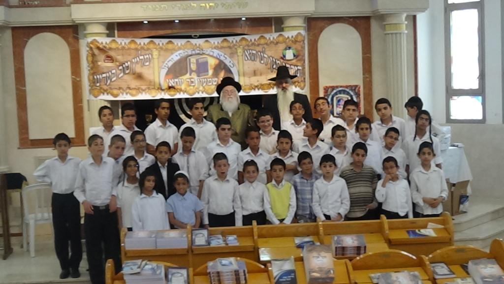 """האדמו""""ר מהאלמין בסיום חוק לישראל באלעד -50 ילדים ילדי הרשב""""י אצל הרב בוגנים"""